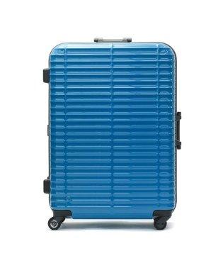 プロテカ スーツケース PROTeCA ストラタム Stratum LTD スーツケース 80L 07913
