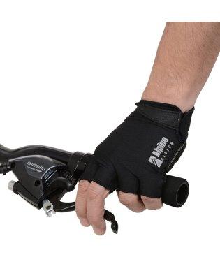 アルパインデザイン/自転車用指切りグローブ