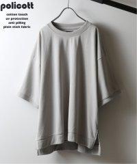 《追加》policott 樽型オーバーサイズTシャツ