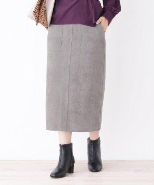 マシュマロタッチスウェードタイトスカート