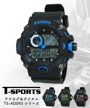 T-SPORTS ティースポーツ アナデジウオッチ 腕時計【TS-AD093】