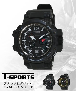 T-SPORTS ティースポーツ アナデジウオッチ 腕時計【TS-AD094】
