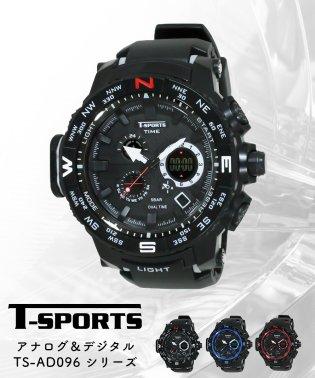 T-SPORTS ティースポーツ アナデジウオッチ 腕時計【TS-AD096】