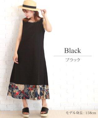 エスニックワンピース ファッション レディース ワンピ カジュアル 涼しい 夏 サマー 可愛い かわいい ゆったり【S/S】【ra-2095】