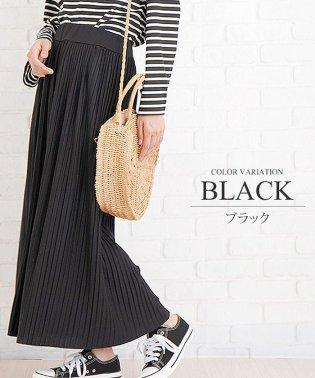 大人プリーツスカート ロング ファッション レディース ゆったり かわいい 動きやすい かわいい【S/S】【vl-5330】