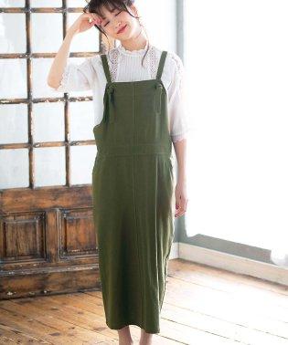 綿100%サロペットスカート