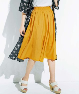 麻調合繊鮮やかフレアースカート