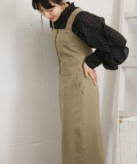 【KBF+】フロントボタンビスチェセットスカート