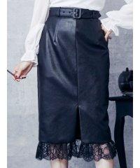 ヘムレースタイトスカート