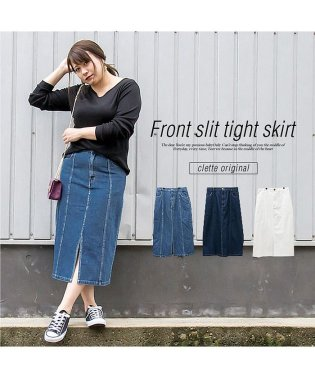 cletteオリジナル★フロントスリットタイトスカート