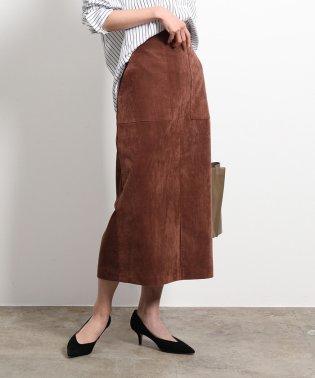 前ポケットハイウエストタイトスカート