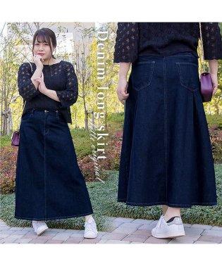 cletteオリジナル★デニムロングスカート