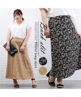 バックスリット花柄ロングスカート