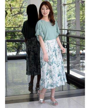 【セットアップ対応商品】麻調パームツリープリントフレアスカート