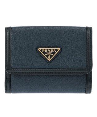 PRADA 1MH523 2B16 F0216 レディース 二つ折り財布