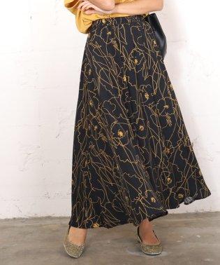 グラフィック花柄フレアロングスカート