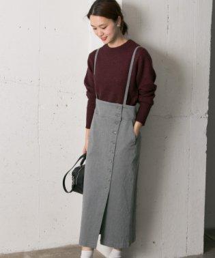 【UR】サス付フロント釦ハイウエストスカート