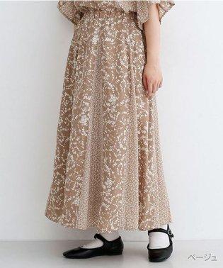 花柄パッチワークフレアスカート