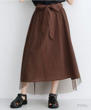 ドットチュールアシメスカート