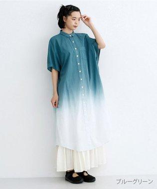 グラデーションカラーシャツワンピース