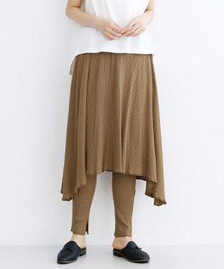 スカートレイヤードリブパンツ