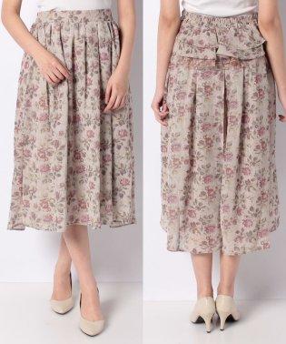 バッスル風デザインスカート