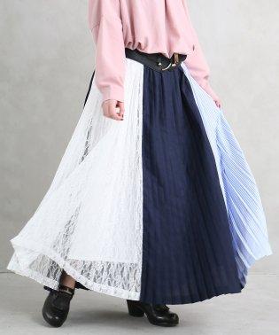 n'Or異素材MIXプリーツデザインスカート