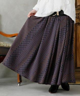 ランダム柄スカート