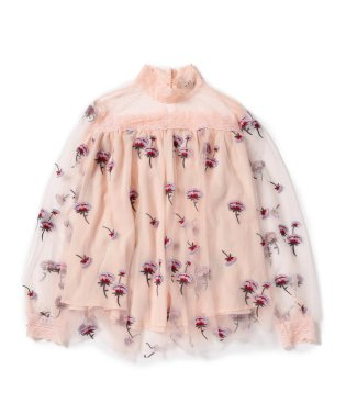 sister jane / Go Grow Tulle Top