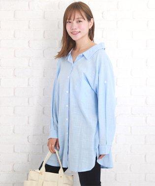 ゆったり長袖シャツ レディース 可愛い トップス シンプル 大きいサイズ ビッグ 夏 サマー 涼しい【S/S】【ra-2120】