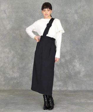 《Luftrobe》ワンショルダータイトスカート