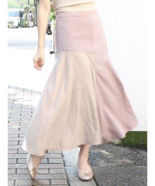 カラーブロッキングマーメイドスカート