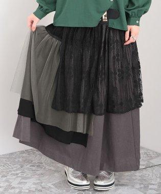 『somari異素材ドッキングスカート』