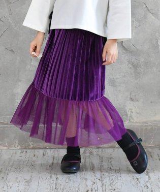 ミモレ丈ベロアスカート