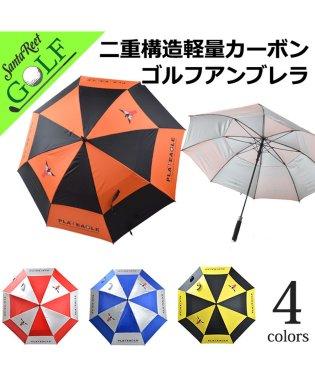【PLAYEAGLE】UVカットダブルキャノピー軽量カーボンゴルフアンブレラ(IF-GF0001)