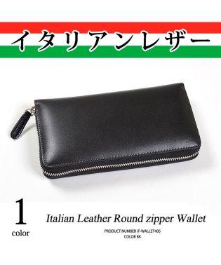 イタリアンレザー本革ラウンド財布(IF-WALLET405)