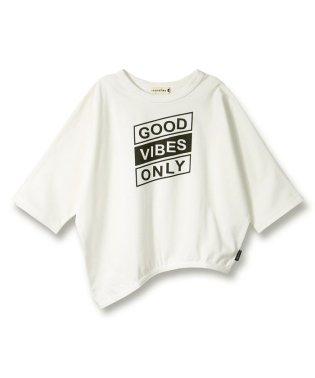 アシンメトリー8分袖Tシャツ(90~150cm)
