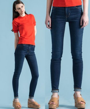 720 HIRISE SUPER SKINNY ESSENTIAL BLUE