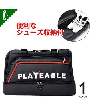 【PLAYEAGLE】収納力抜群!シューズ収納付きゴルフボストンバッグ(IF-GF0050)
