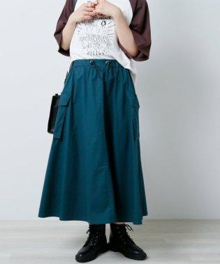 ドロストポケットフレアスカート