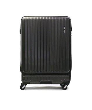 フリクエンター スーツケース FREQUENTER MALIE マーリエ Lサイズ キャリーケース 拡張 86L 7~10泊 1週間 エンドー鞄 1-280