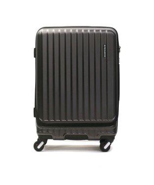フリクエンター スーツケース FREQUENTER MALIE マーリエ Mサイズ フロントオープン 充電 キャリーケース 拡張 55L 3泊 1-281