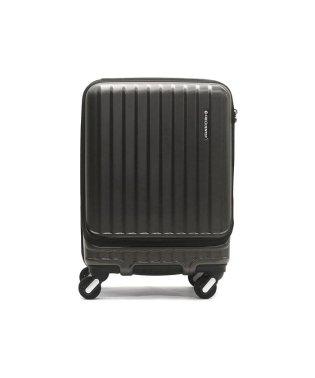 フリクエンター スーツケース FREQUENTER MALIE マーリエ 機内持ち込み Sサイズ 充電 キャリーケース 拡張 34L 1泊 2泊 1-282