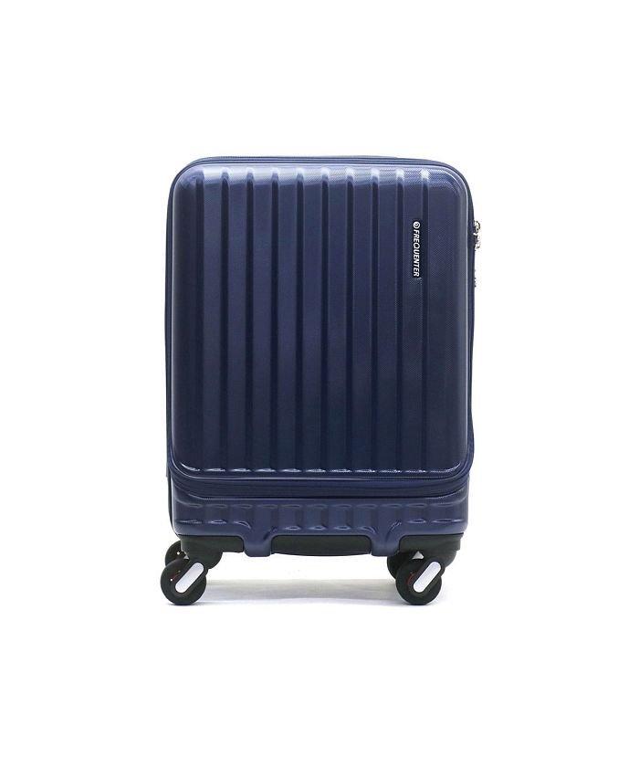 (FREQUENTER/フリクエンター)フリクエンター スーツケース FREQUENTER MALIE マーリエ 機内持ち込み Sサイズ 充電 キャリーケース 拡張 34L 1泊 2泊 1−282/ユニセックス ネイビー