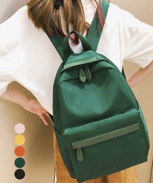 リュックサック レディースバッグ サイドポケット 韓国ファッション 無地 男女兼用 通勤通学 旅行