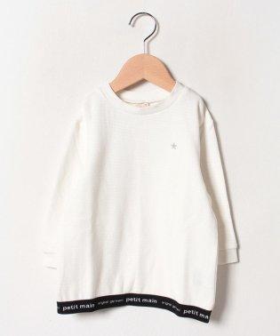 裾ゴムロゴTシャツ