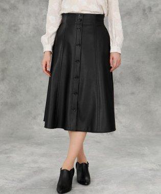 《Maglie par ef-de》フェイクレザー2WAYスカート
