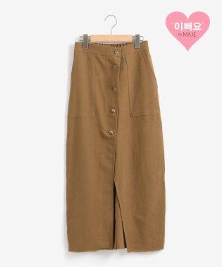 前ボタンIラインスカート