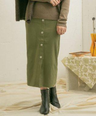 前ボタンリブスカート
