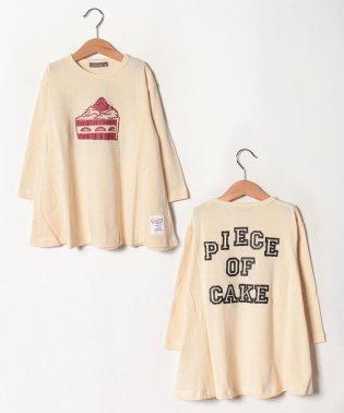 ケーキフレアーロングTシャツ